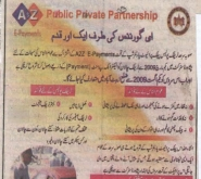 Subah-PPP