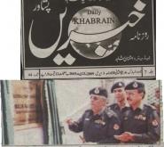khabrain 1