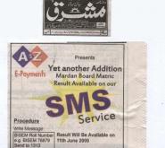 mashriq-Kohat SSC Results